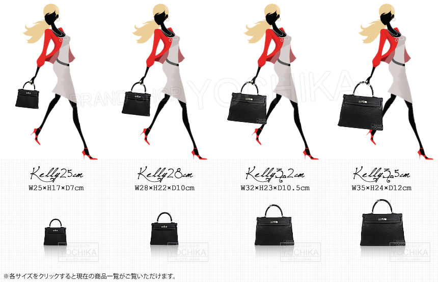 reputable site 1a445 0d346 Size エルメスのサイズ:World of the HERMES - エルメスの世界 ...