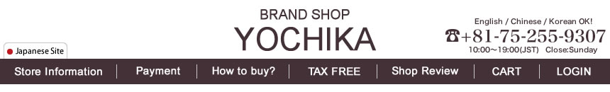 Hermes&Chanel...etc Specialized Store KYOTO Japan | BRAND SHOP YOCHIKA Official Website