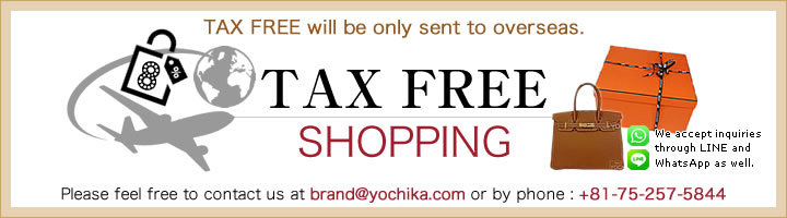How to Buy?:BRAND SHOP YOCHIKA