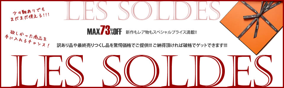 YOCHIKA SOLDES よちか 値下げ!セール
