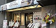YOCHIKA店舗