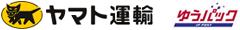 ヤマト運輸株式会社 / 日本郵便